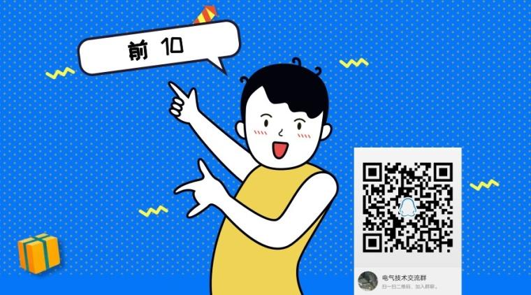 默认标题_横版海报_2019.04.11.jpg