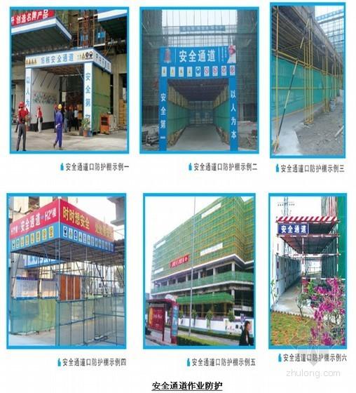 [四川]框剪结构高层住宅楼施工组织设计(筏板基础)