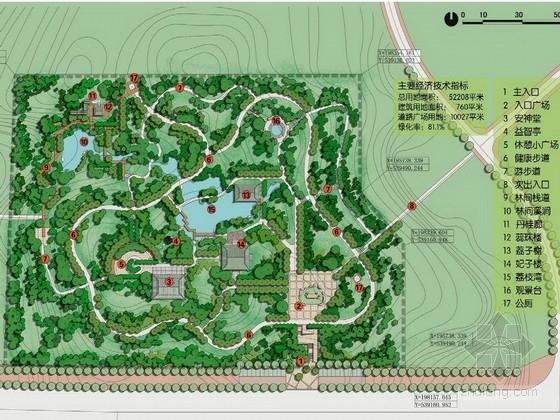 [四川]平远江山桂花特色公园景观规划设计方案