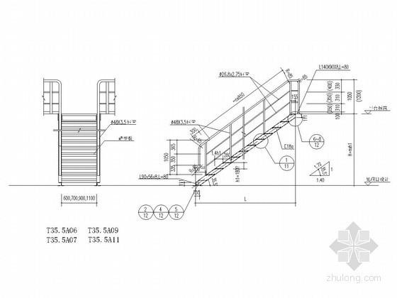 钢梯和平台栏杆节点详图