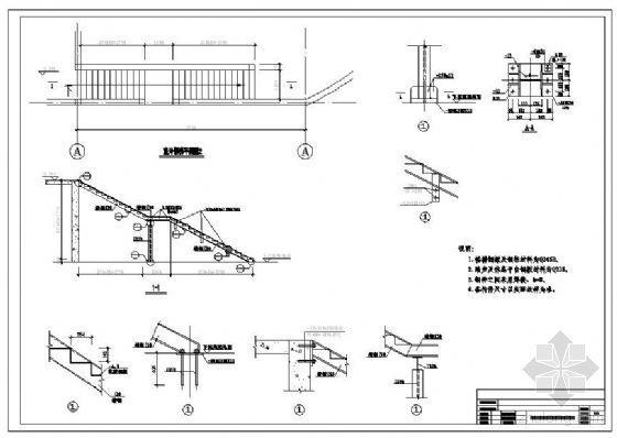 北京某别墅室外钢梯结构图