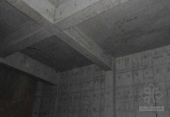 建筑工程刚性防水施工工法(FS102砼防水密实剂)