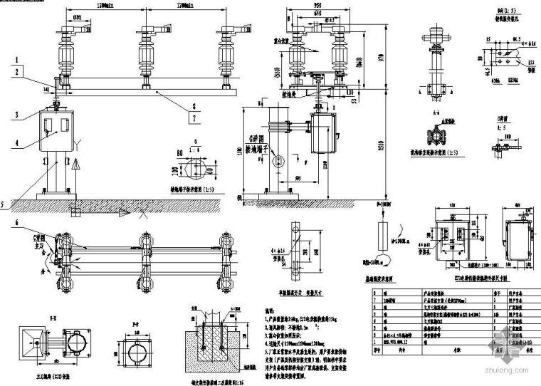 某变电工程电力设备安装图