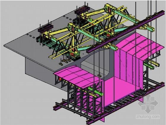 [专家评审]菱形挂篮悬臂浇筑施工方案142页(附挂篮构造图CAD)