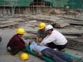 建筑工地物体打击事故应急救援预案演练方案(图)