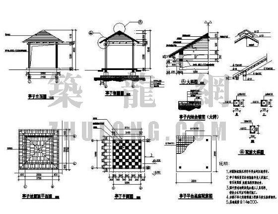 现代四方亭施工详图-4