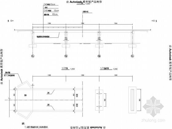 [山东]3孔13m空心板桥维修加固施工图(裂缝蜂窝麻面)