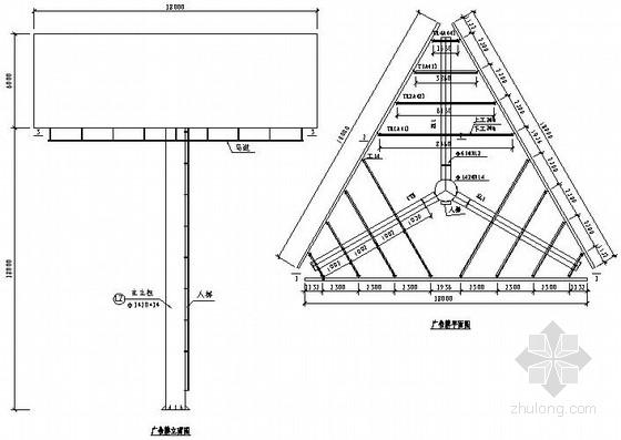 6米X18米独立柱三面广告牌钢结构施工图