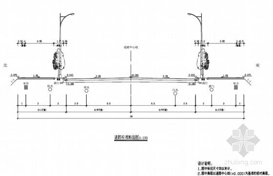 [浙江]工业区28米宽直线形道路施工图39张