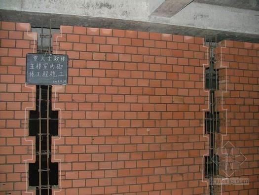 [山东]框架结构厂房砌体工程施工方案(加气混凝土砌块)
