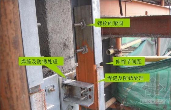 外墙幕墙工程石材干挂施工工艺图文详解(附图丰富)