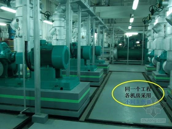 [中建]鲁班奖工程设备安装质量创优汇报培训PPT92页(多图)
