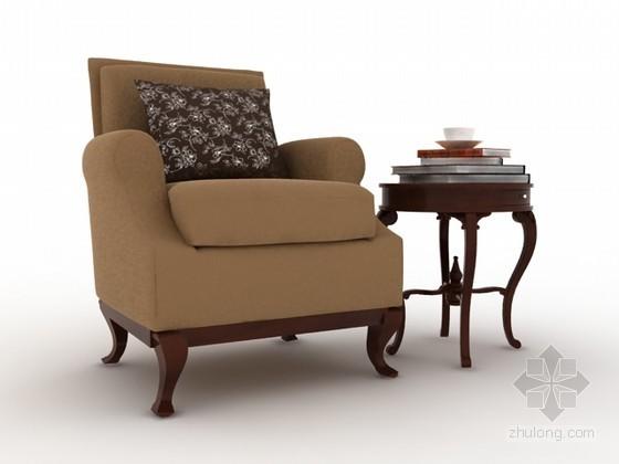 单人沙发茶几组合3d模型效果图