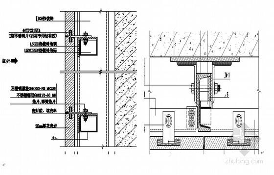 [福建]框剪结构住宅工程干挂石材幕墙施工方案(专家论证  )