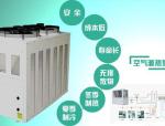 地源热泵和空气源热泵的不同之处比较
