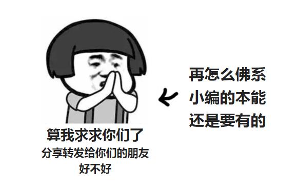 【请回顾2017】晒工程照赢大奖_6