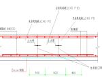 综合楼工程基础底板控制及期维修方案