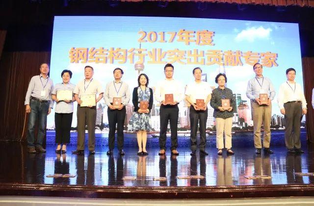 中建钢构连续六年蝉联中国建筑钢结构行业榜首_4