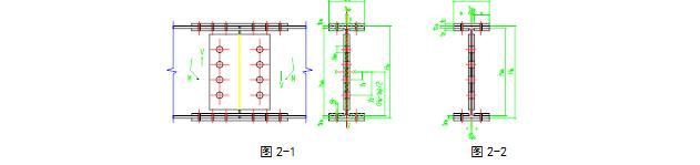 北京银行办公楼钢结构施工方案(共123页,内容丰富)_1