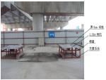 小型预制构件施工工法