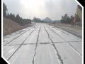 【QC成果】水泥稳定碎石裂缝防治