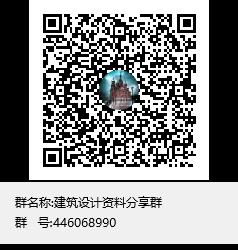干货 建筑改造方案合集_2