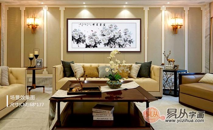 风水知识:客厅对大门,挂字画该如何选?