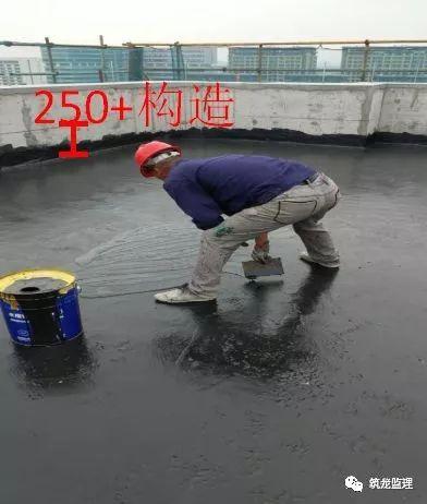 倒置式屋面防水工程质量控制要点,精华总结!_10