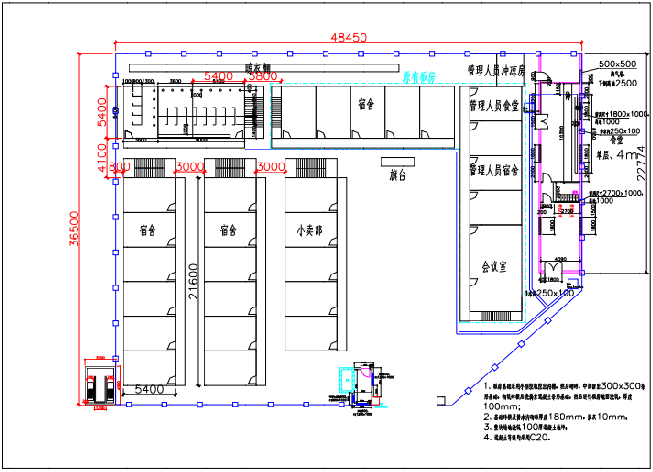 [广州]绿地中心超高层项目施工组织设计交底