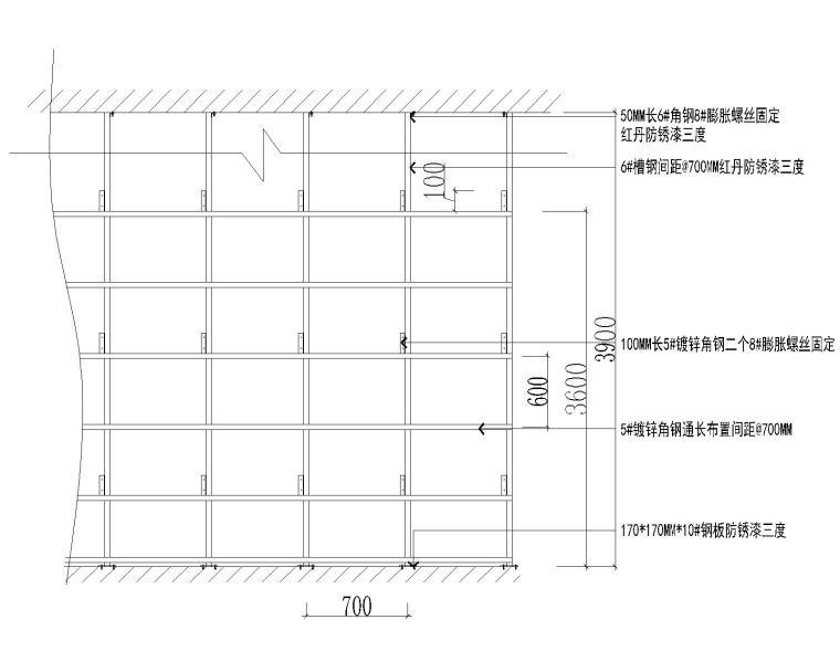 石材幕墙角钢装修设计节点图