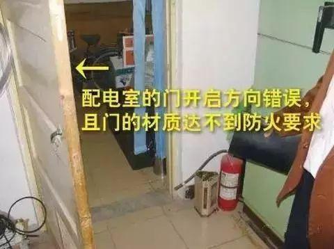 施工现场60种用电隐患,你们项目有吗?_41