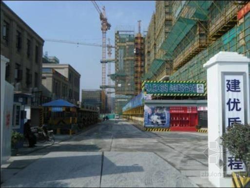 建筑工程优秀做法照片展示—安全文明