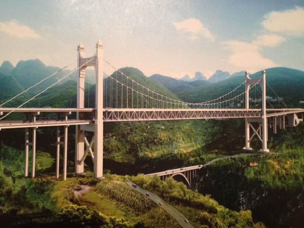 国道跨河流大桥危桥改造工程实施性施工组织设计(240页附多张施工图)