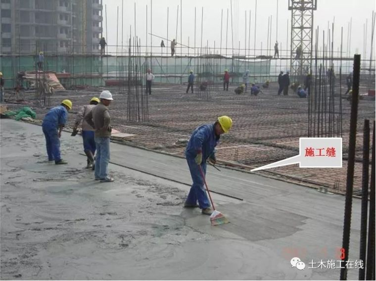 谈混凝土施工缝