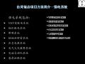 北京品牌酒店机电系统设计  95页