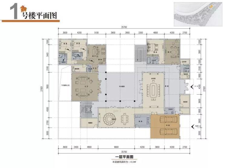 带你玩转文化特色,民俗商业街区规划设计方案!_14