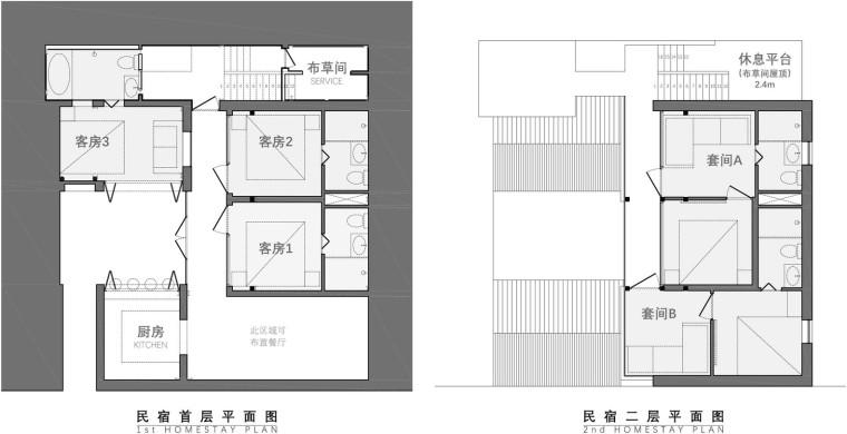 北京前门长巷三条合院改造-31