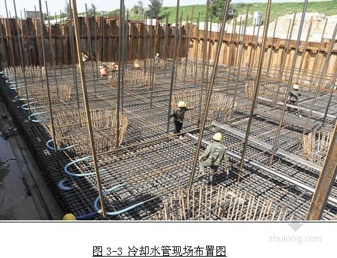 [福建]斜拉桥主塔承台大体积混凝土温度控制总结报告