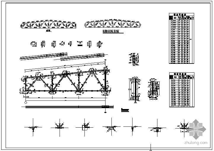 某18米梯形钢屋架节点构造详图