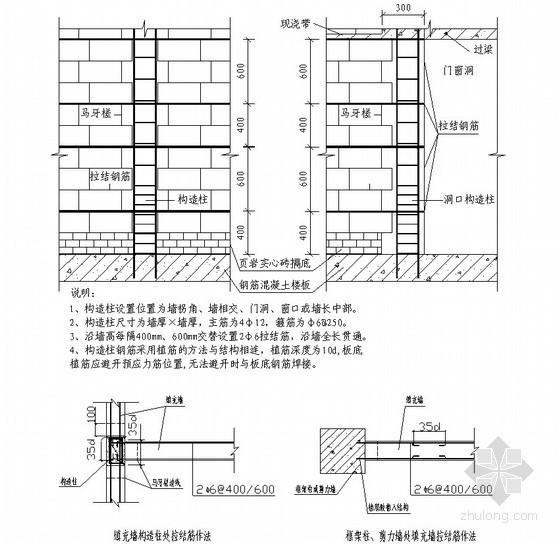[北京]少年宫二次结构砌筑施工方案(页岩空心砖)