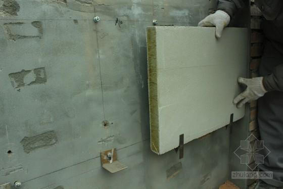 建筑工程ZL增强竖丝岩棉板外墙外保温系统施工工艺及简介