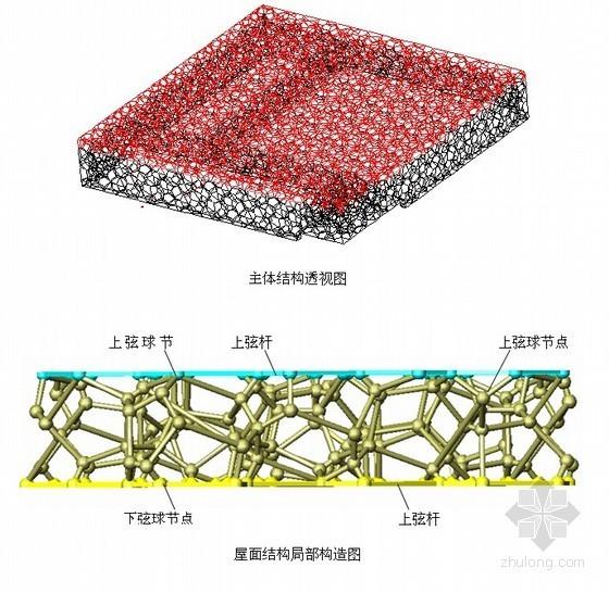 [北京]游泳馆工程钢结构施工方案(延性多面体钢框架结构)