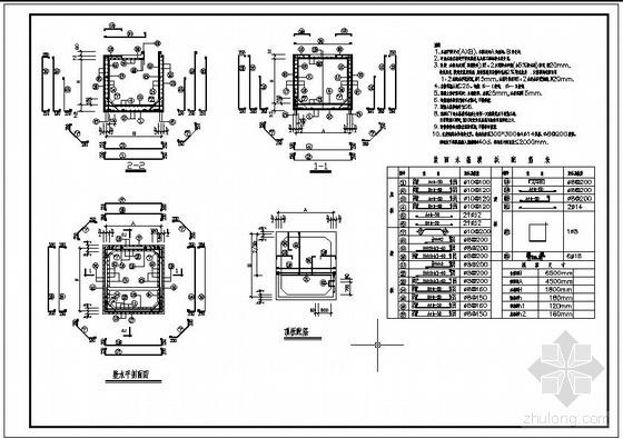 某屋面水箱节点构造详图