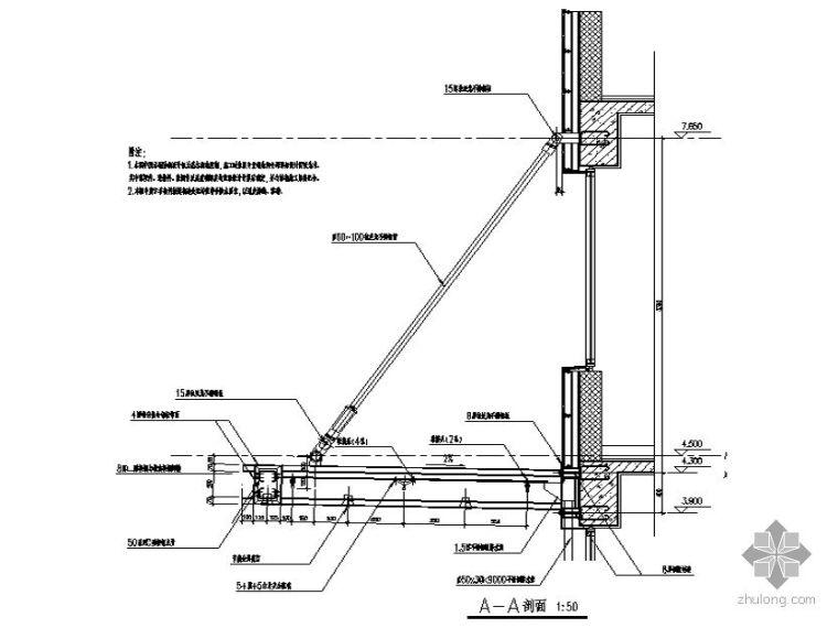 [图集]南方某建筑设计研究院施工图节点大样详图库