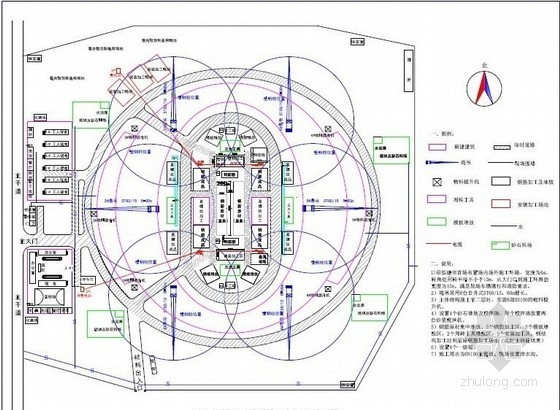 [河南]斜框架结构体育场工程施工组织设计
