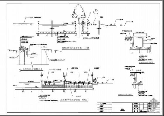 东莞某污水处理厂接触池建筑、结构设计图