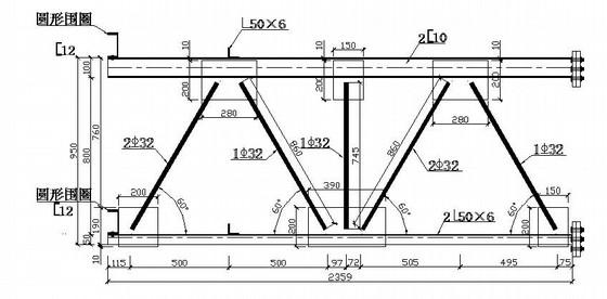 引水竖井混凝土滑膜施工技术措施(cad图)
