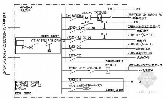 大楼电气工程单层照明配电系统图
