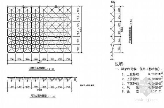 某候车厅复合不锈钢包管网架结构施工图