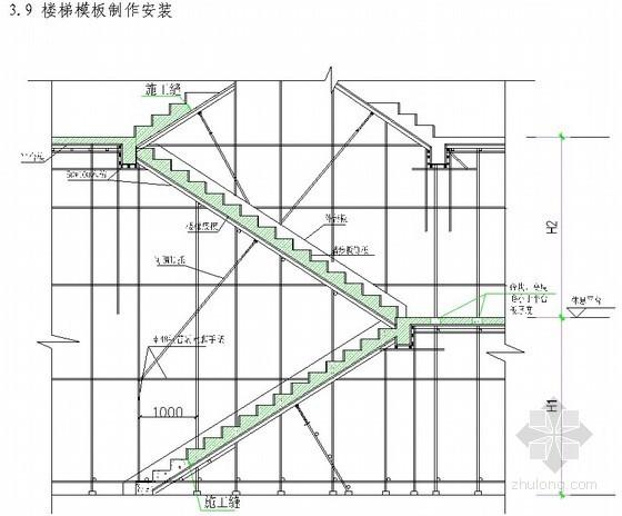 [四川]框剪结构高层办公楼木模板施工方案